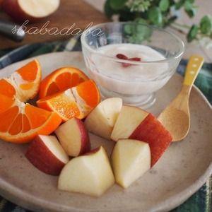 フルーツ断食な朝ごはん by くんきんさん | レシピブログ - 料理ブログのレシピ満載! おはようございまーす(*^ー^)ノ♪くんきんです。お正月で太る予定だったので、小腹が空いたらお餅を食べ、食べてはゴロゴロ、その合間にみかん、下彼からのお土産の饅頭、最中、桃のジュースなどを、思いのまま...