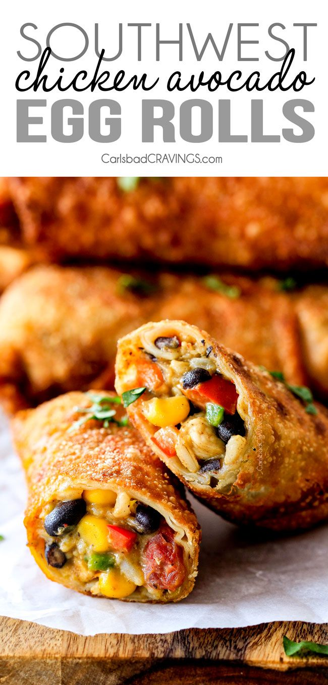 CRISPY Southwest Chicken Avocado Egg Rolls | Carlsbad Cravings | loaded with Mexican spiced chicken, beans, tomatoes, rice, avocado and cheese! These egg rolls are unreal! So much flavor and texture! And don't skip the Cilantro Lime Ranch Dip - its heaven!