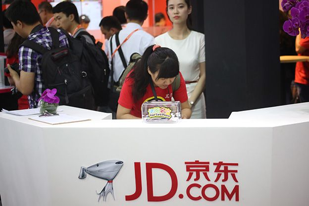 JD.com Denies Reported Surcharges for Cross-Regional Transshipments