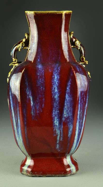 """Chinese Qing Flambé Glazed Porcelain Vase Having an exquisite flambé glaze with dark to light blue areas, adorned on each side with molded chilong handles, raised on pronounced foot rim, the base having carved Yongzheng seal mark, 16.125""""H."""