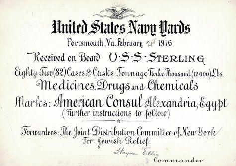 Imagen de Jerusalem en la 1ª Guerra Mundial. La imagen anterior es de la Marina de los EE.UU., es el recibo de los suministros de ayuda de emergencia destinados a los Judios de Palestina del Join...