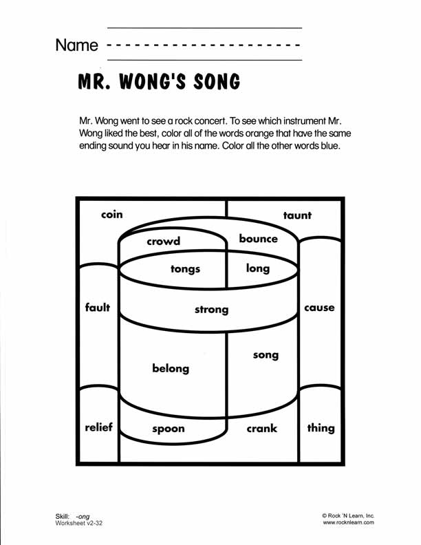 Printables Free Second Grade Phonics Worksheets 1000 images about phonics lesson plans on pinterest easter ong free worksheet