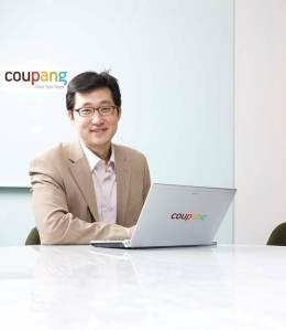 Korean Ecommerce Site Coupang Becomes Profitable in 22 Months