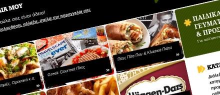 Pita Pan online delivery website