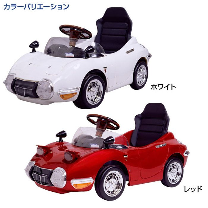 【SuperPointDay】。ミズタニ(A-KIDS) 乗用玩具 トヨタ(TOYOTA) 2000GT ペダルカー(対象年齢2-4歳) TGT-N 乗物玩具 乗り物 ペダル式 ペダル式乗用 自動車 くるま 車 レプリカ クリスマス プレゼント 【送料無料】