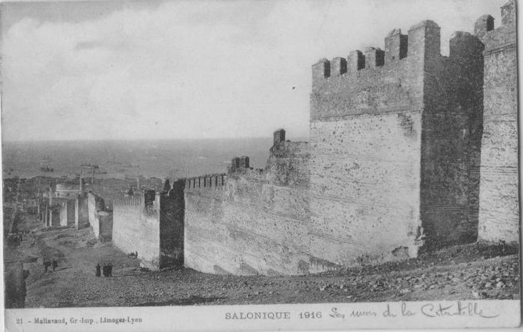 1916 Picture of the Eastern walls of Thessaloniki. This view is from one year before the 1917 destructive fire.