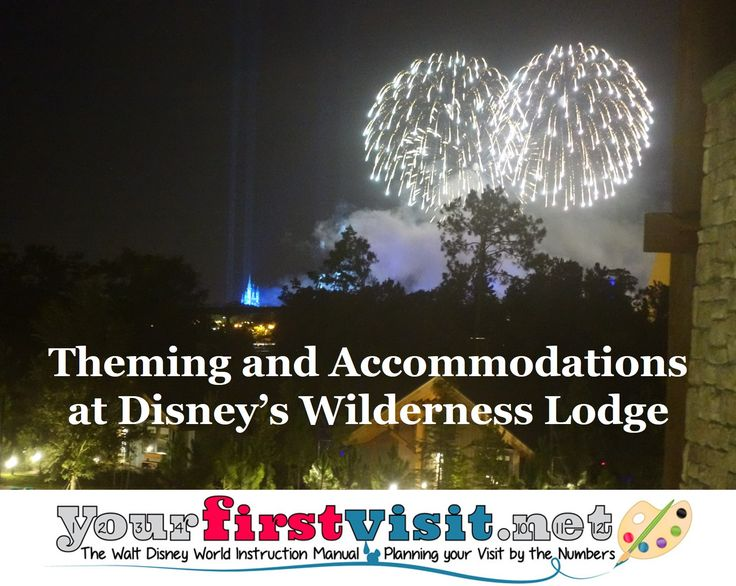 1263 Best Disney World Resorts Images On Pinterest