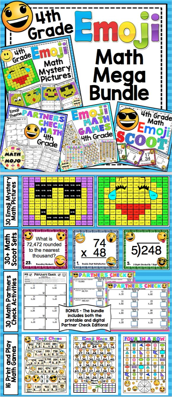 4th Grade Math Mega Bundle (Emoji Theme) Make math class the best part of your day! This bundle has 30 Emoji math mystery pictures, 30+ sets of Scoot games, 30+ printable partners check activities, 30 digital partners check math activities, 16 Emoji theme math games! Wow! $