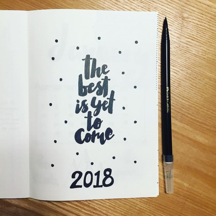 Bullet journal yearly cover page. | @cyingtyler