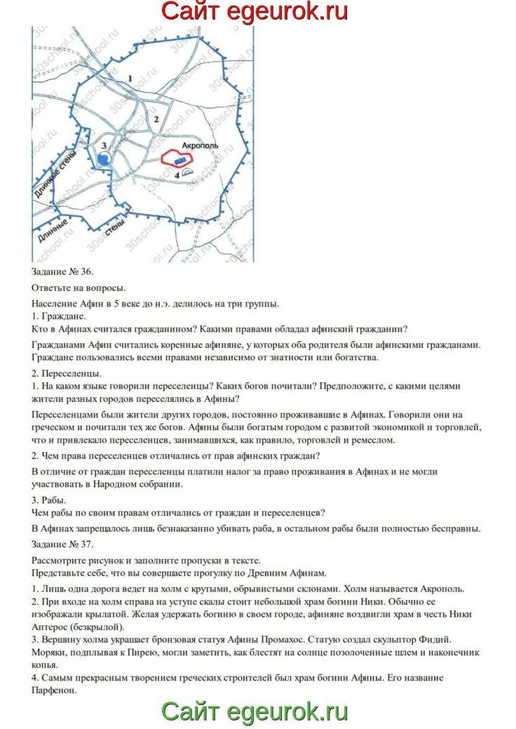 Решебник 10 класс для практических работ по географии уровень стандарта стадник онлайн