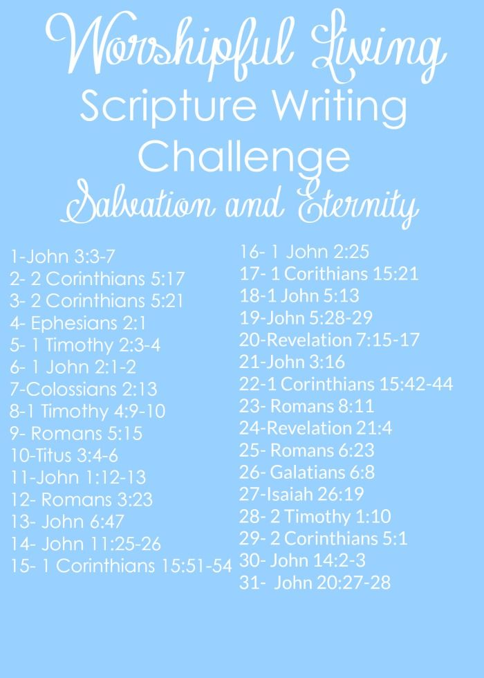 August Scripture Writing Challenge is here! Come by and get your free printables and we will study salvation and eternity together!