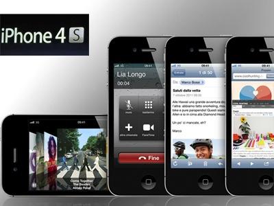 iPhone 4S da 16gb. Compra un Voglia di € 659 a € 559 su www.volerepotere.com