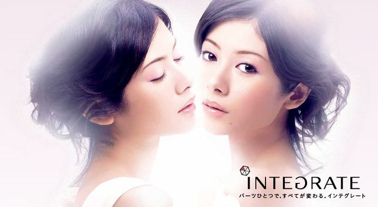 Integrate by Shiseido