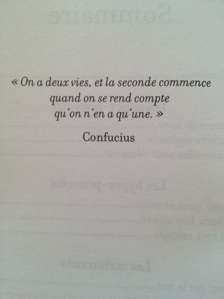 "On a deux vies, et la seconde commence quand on se rend compte qu'on n'en a qu'une. -- Confucius Tiré du livre ""Power Patate"" de Florence Servan-Schreiber.  We have two lives, and the second begins when one realizes that there is only one. - Confucius From the book ""Power Patate"" Florence Servan-Schreiber."