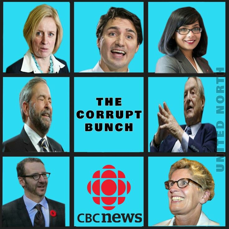 The Corrupt Bunch
