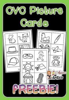 Free! CVC Short Vowel Picture Cards
