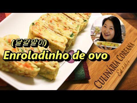 Receita de picles doce de pepino coreano Classificação: bantchan (acompanhamento) Porcao: 1 pote (400 ml) Ingredientes 1 pote de vidro com tampa Agua fervent...