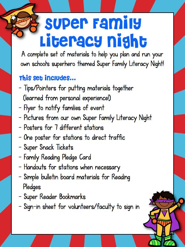 Buzzing with Ms. B: Super Family Literacy Night: Superhero Themed Reading Events! *Freebie!