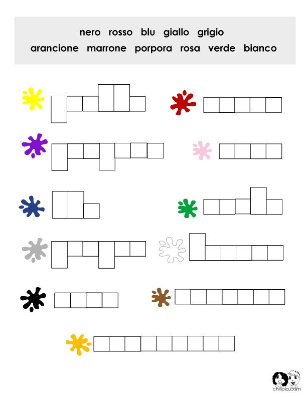 LEARNING ITALIAN Colors Italian Worksheet