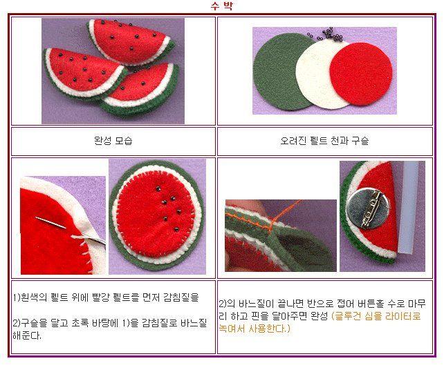 broche de melancia de feltro