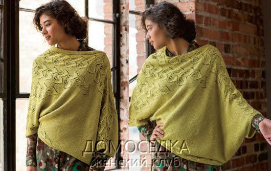 asimetrichnyiy pulover 2   Домоседка