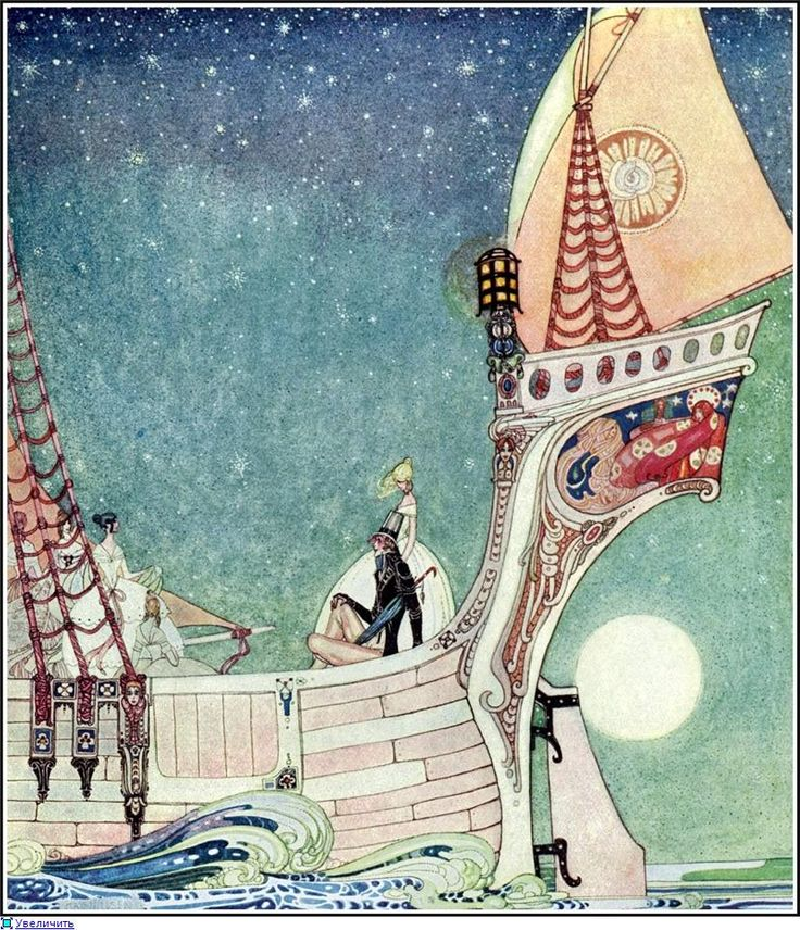 The Man Who Never Laughed - The ship headed about and sped over the depths of the sea - by Kay Nielsen