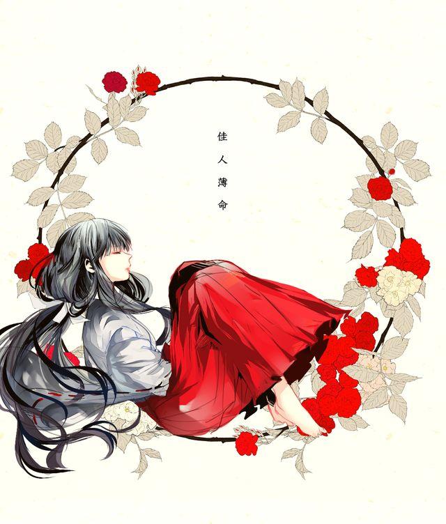 1031 Best Images About Inuyasha On Pinterest: Más De 25 Ideas Increíbles Sobre Inuyasha En Pinterest