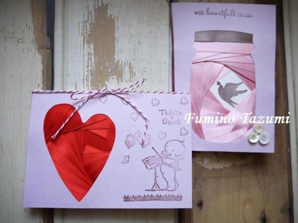 アイリスフォールディングでバレンタインカード by:アトリエすずらん Fumino #カード