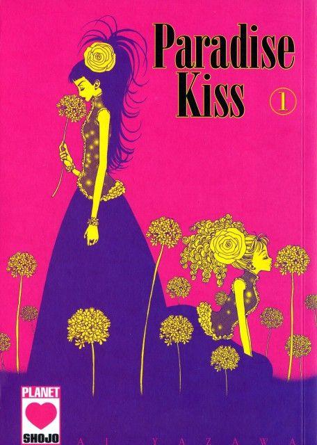 Paradise kiss - Ai Yazawa #manga #japan #japon #paradisekiss #aiyazawa #anime #romance #romantic