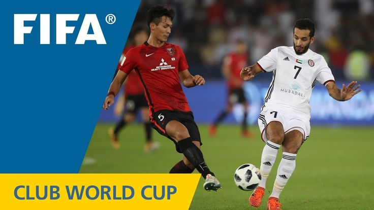 Al Jazira v Urawa Red Diamonds - FIFA CLUB WORLD CUP UAE 2017 - FIFA News Videos