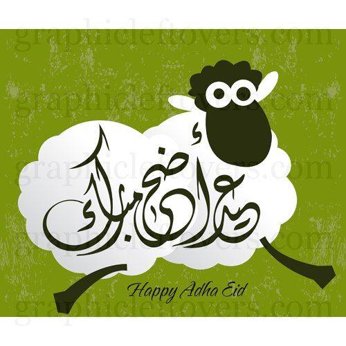 Eid Adha... Eid Mubarak