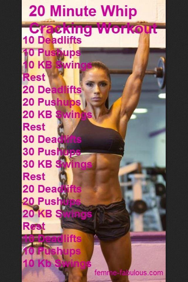 Do you want strong arms, strong chest, toned legs, sexy abs, toned shoulders. //// In need of a detox? 10% off using our discount code 'Pin10' at www.ThinTea.com.au