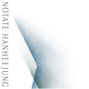 ハン・ヒジョン / NOTATE (ナンバリング限定版) [ ハン・ヒジョン ][CD] :韓国音楽専門ソウルライフレコード- Yahoo!ショッピング - Tポイントが貯まる!使える!ネット通販