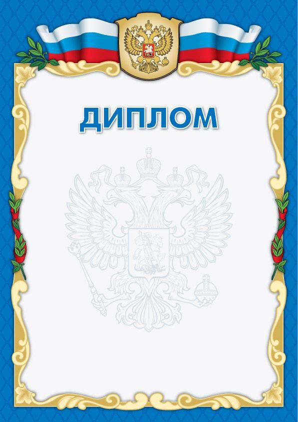 Упрощенный порядок получения гражданства рф 2019 без внж