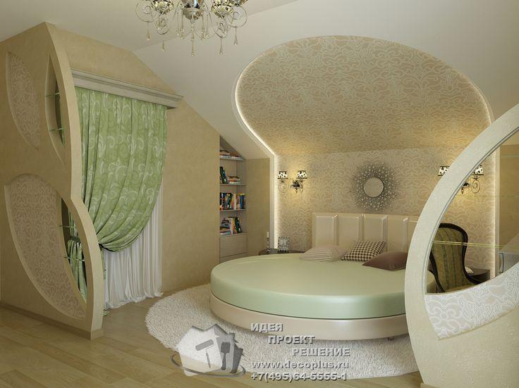 Спальня хозяйки дома: круглая кровать, стиль арт-деко, сочетание светло-зеленого и бежевого цветов  http://www.decoplus.ru/dizayn-doma-dlya-molodoy-semyi