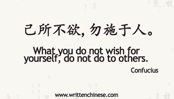 Chinese proverbs with translations pdf