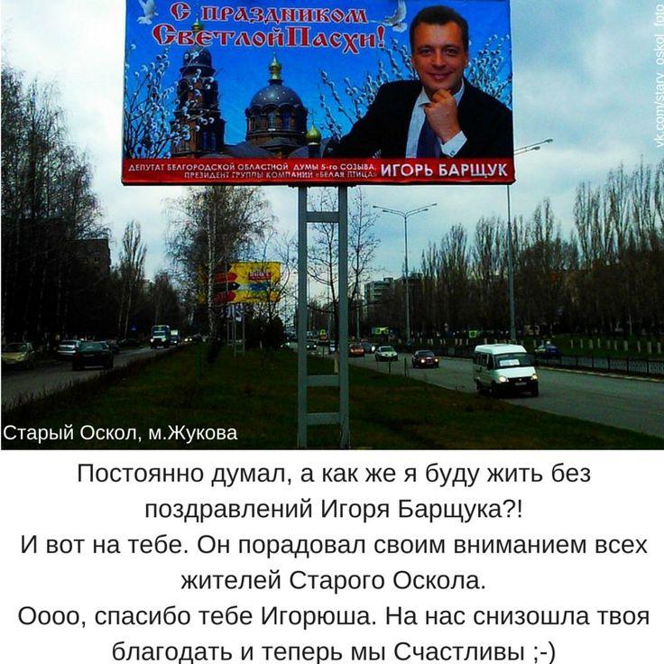 #СтарыйОскол #StaryOskol #АлександрБаженов #AlexanderBazhenov #foto #демотиваторы #картинки #цитаты #citation