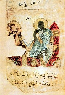 An early Islamic depiction of Aristotle and Alexander the Great from the Greek Kingdom of Macedonia.