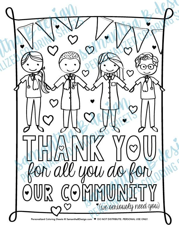 Community Helper First Responders Thank You Coloring Sheets Pdf Download Set Of Six 8 5x11 Final Size In 2020 Community Helper Community Helpers Alphabet Book