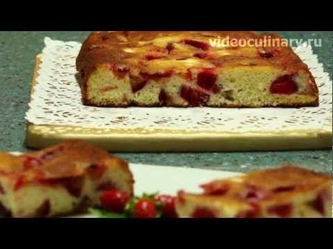 Пирог со сливами - Рецепт Бабушки Эммы - YouTube