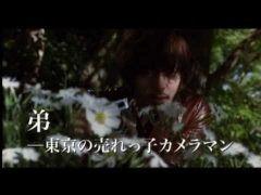 今日はこれを観ました ゆれるhttp://www.yureru.com/  https://youtu.be/WpdYKjhCi5g 2006年/日本監督 西川美和  出演オダギリ ジョー香川 照之真木 よう子  10年前の作品なので皆さまお若い  私の観た映画のおまとめはこちら http://ift.tt/2giadE2