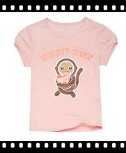 Women's T-Shirts best seller rajssdsaw cloth  Best Buy follow this link http://shopingayo.space