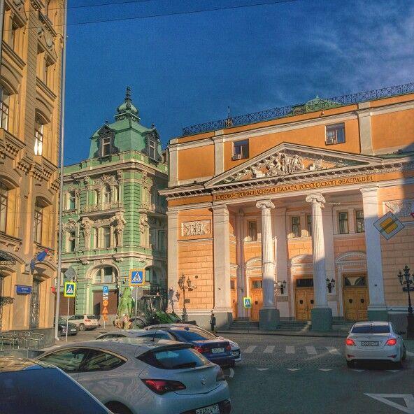Торгово-Промышленная Палата России