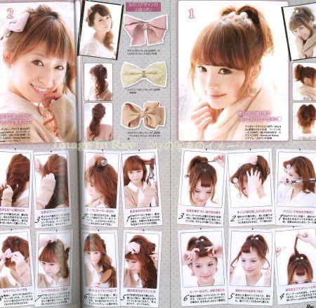 Vivi Amp Ray Japanese Diy Hairstyles Diy Diy