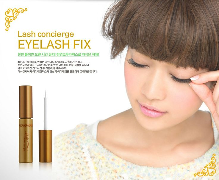 Eyelash Fix