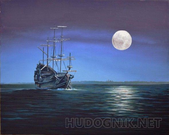 Луна Корабль