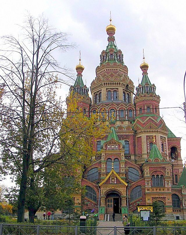 The Cathedral in the name of the Holy Apostles Peter and Paul. Peterhof. Russia