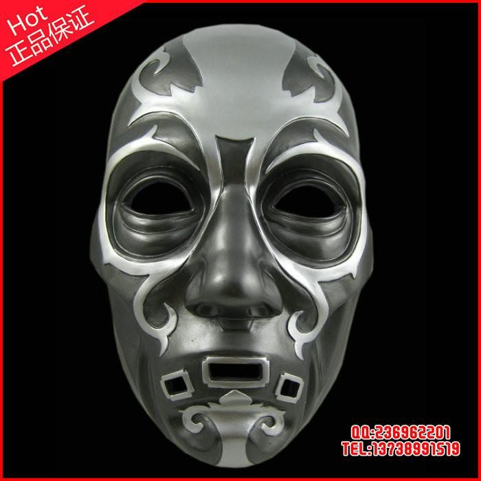 Mask Death Eaters Resin Scared Dark (Harry Potter)