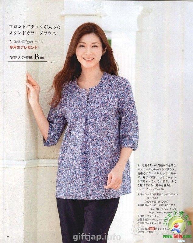 giftjap.info - Интернет-магазин   Japanese book and magazine handicrafts - Lady Boutique №4 2015