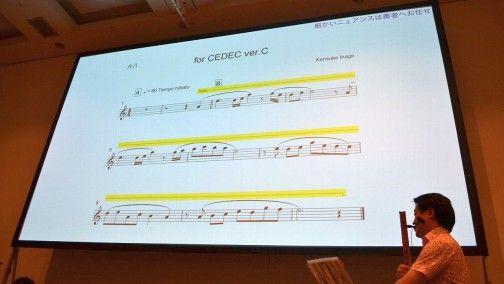 [CEDEC 2014]日本人の心に響く,和楽器の音色と邦楽の旋律。ゲーム音楽に和楽器を導入する「和楽器推進委員会」が,そのノウハウを語る - 4Gamer.net
